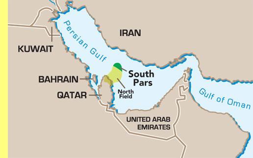 Campo de gás natural de South Pars, pertencente ao Irão.