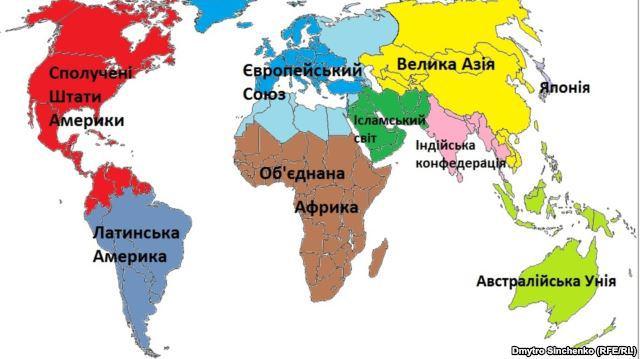 Repartição do mundo após uma III Guerra Mundial, segundo o sr. Sinchenko.