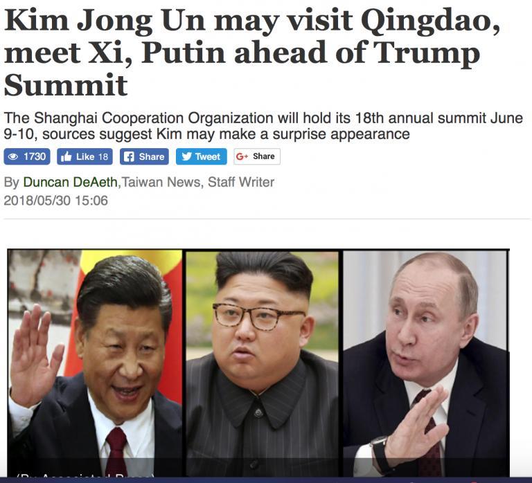 18ª Cimeira de Shangai.