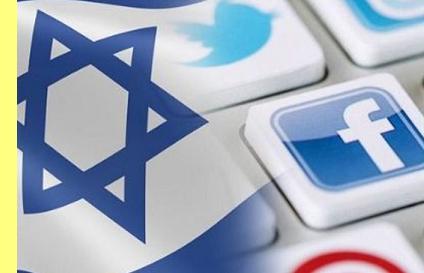 Censura sionista no Facebook.